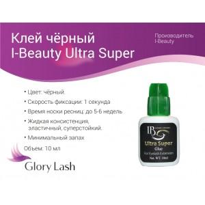 Клей I-Beauty Ultra Super, 10мл.