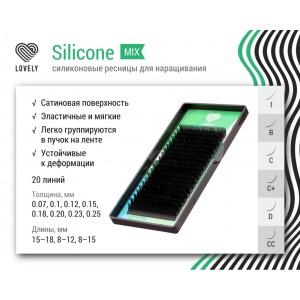 Ресницы Lovely Silicone (микс) 20 линий
