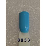 Bluesky Shellac, серия S, № 833