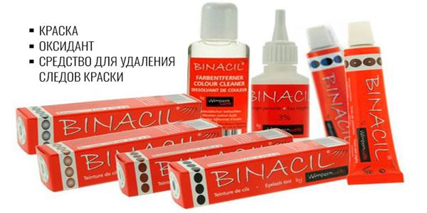 binacil