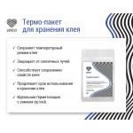 Термо-пакет для хранения клея (большой)
